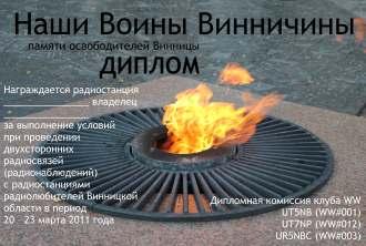 http://www.ur4nww.narod.ru/memorial/nww_web.jpg